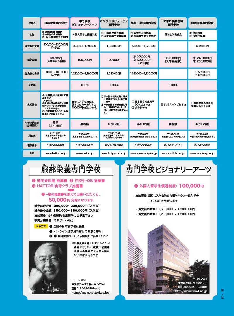 201311-31 のコピー.jpg