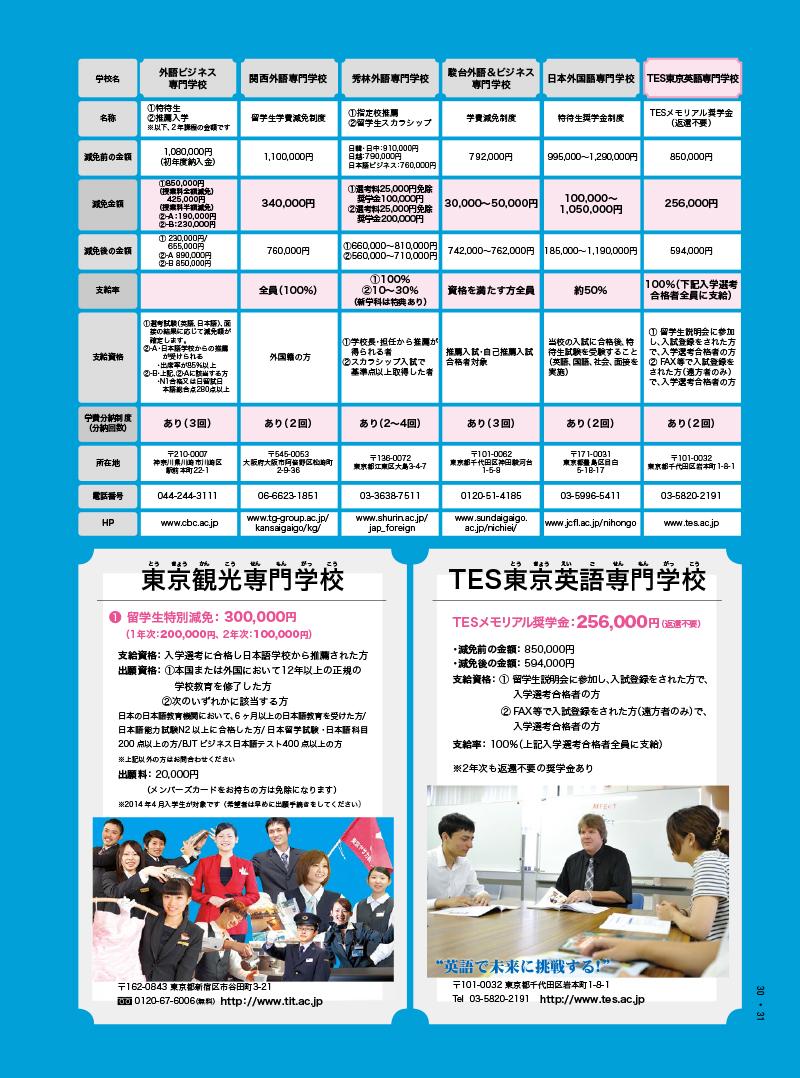 201311-33 のコピー.jpg