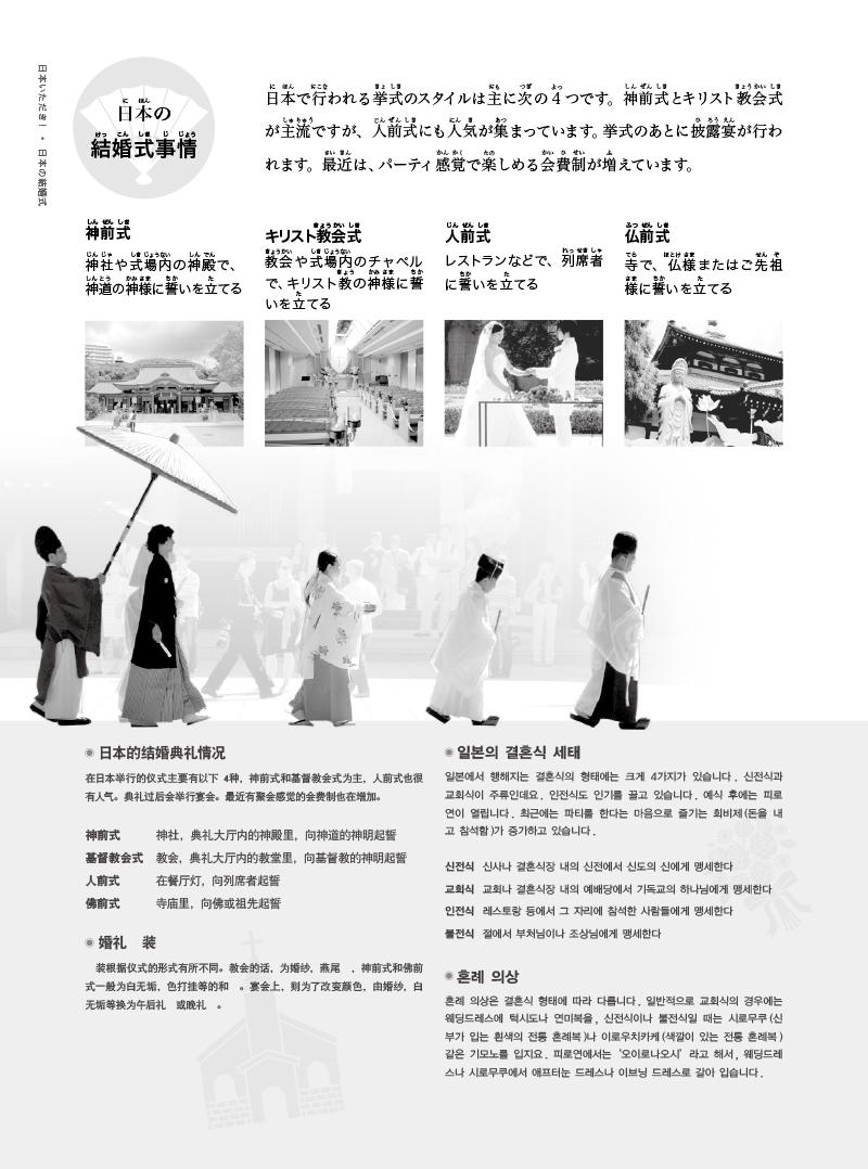 201311-20 のコピー.jpg