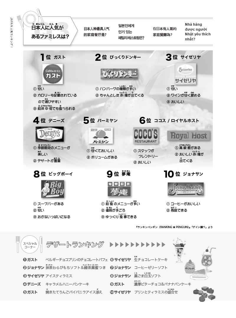 201311-60 のコピー.jpg