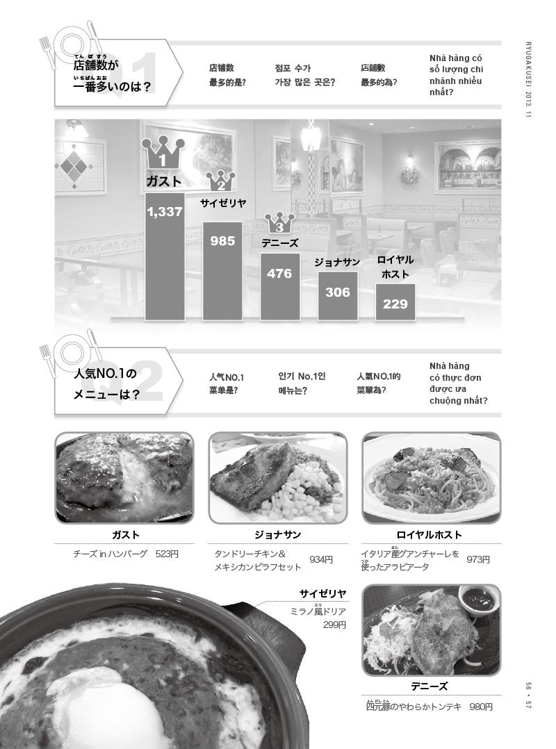 201311-59 のコピー.jpg