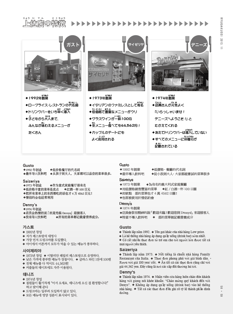 201311-61 のコピー.jpg