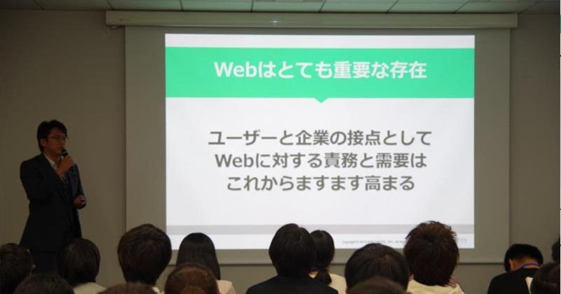 일본전자전문학교 WEB 취업 수업 2.JPEG