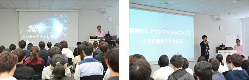 일본전자전문학교 WEB 취업 수업 3.JPEG