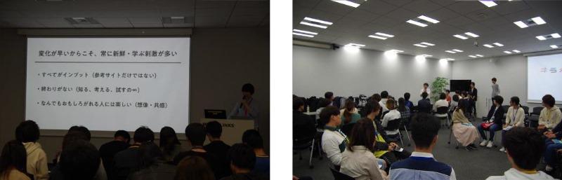 일본전자전문학교 WEB 취업 수업 4.JPEG