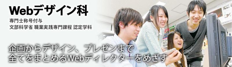 일본전자전문학교 WEB 취업 수업 5.JPEG