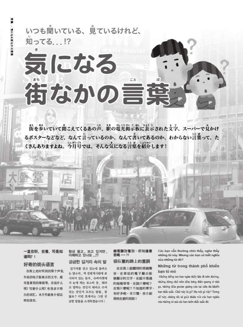 201310-20 のコピー.jpg