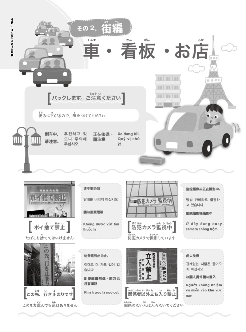 201310-22 のコピー.jpg