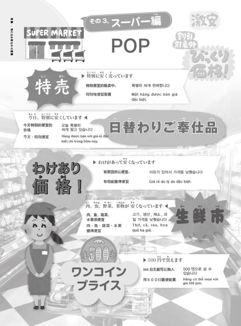 201310-24 のコピー.jpg