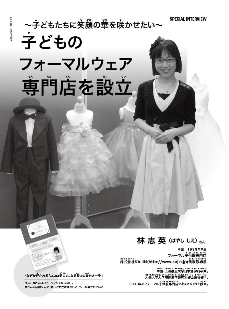 201310-30 のコピー.jpg