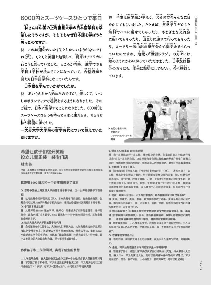 201310-31 のコピー.jpg