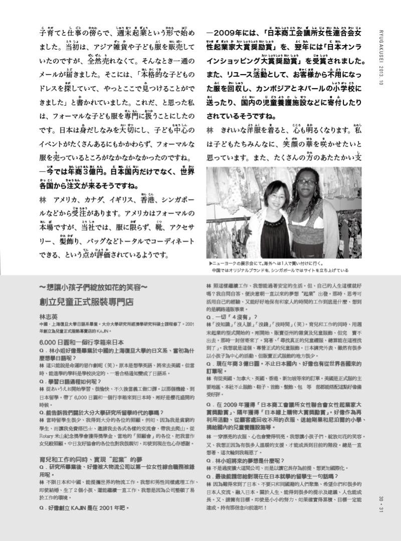 201310-33 のコピー.jpg