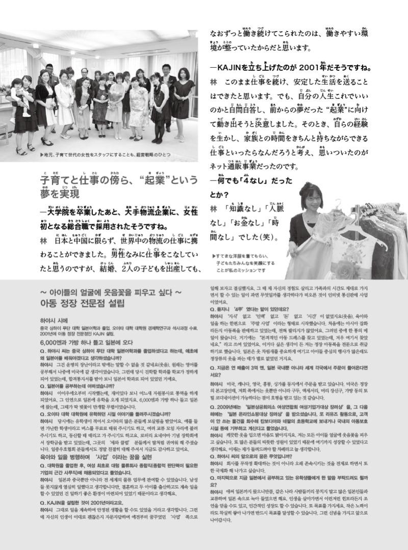 201310-32 のコピー.jpg