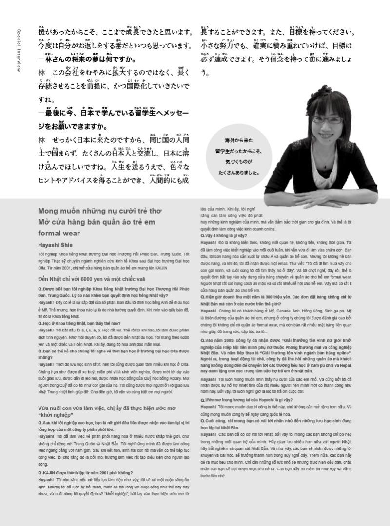 201310-34 のコピー.jpg