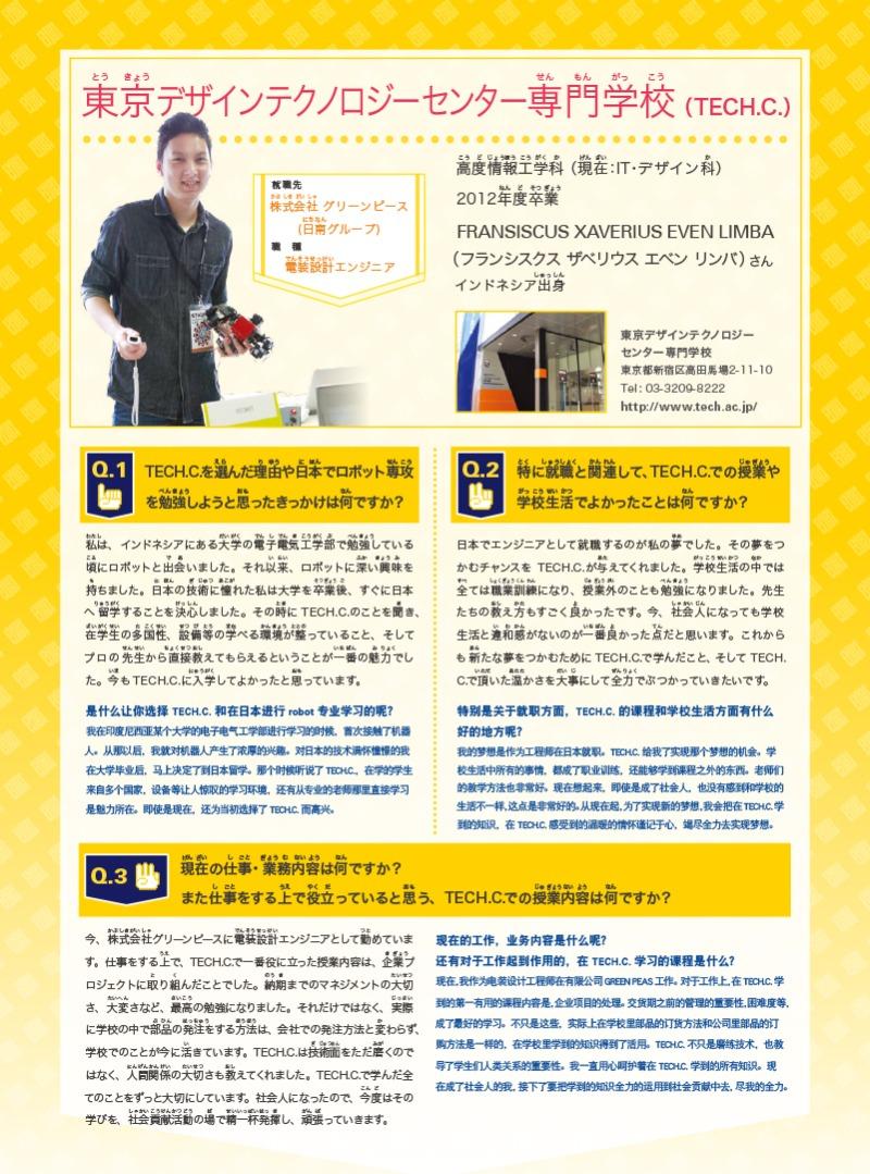 201310-36 のコピー.jpg