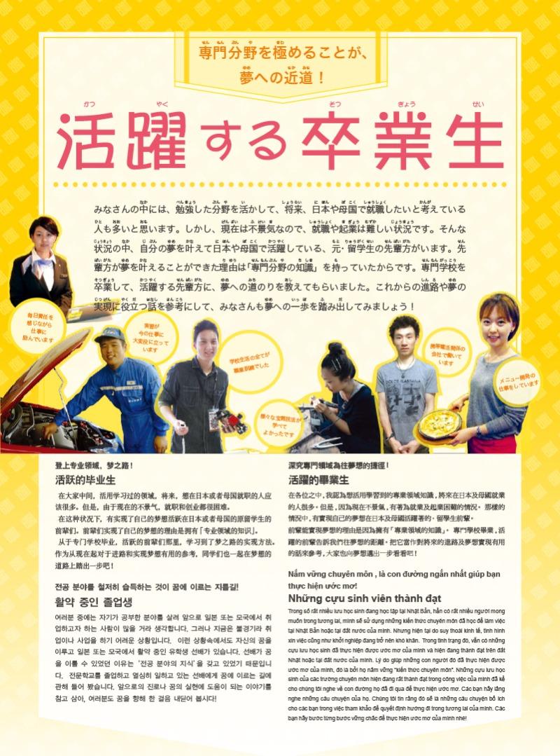 201310-35 のコピー.jpg