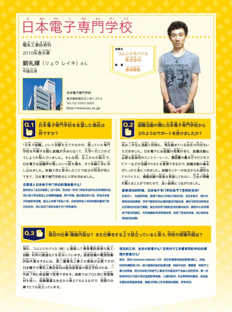 201310-37 のコピー.jpg