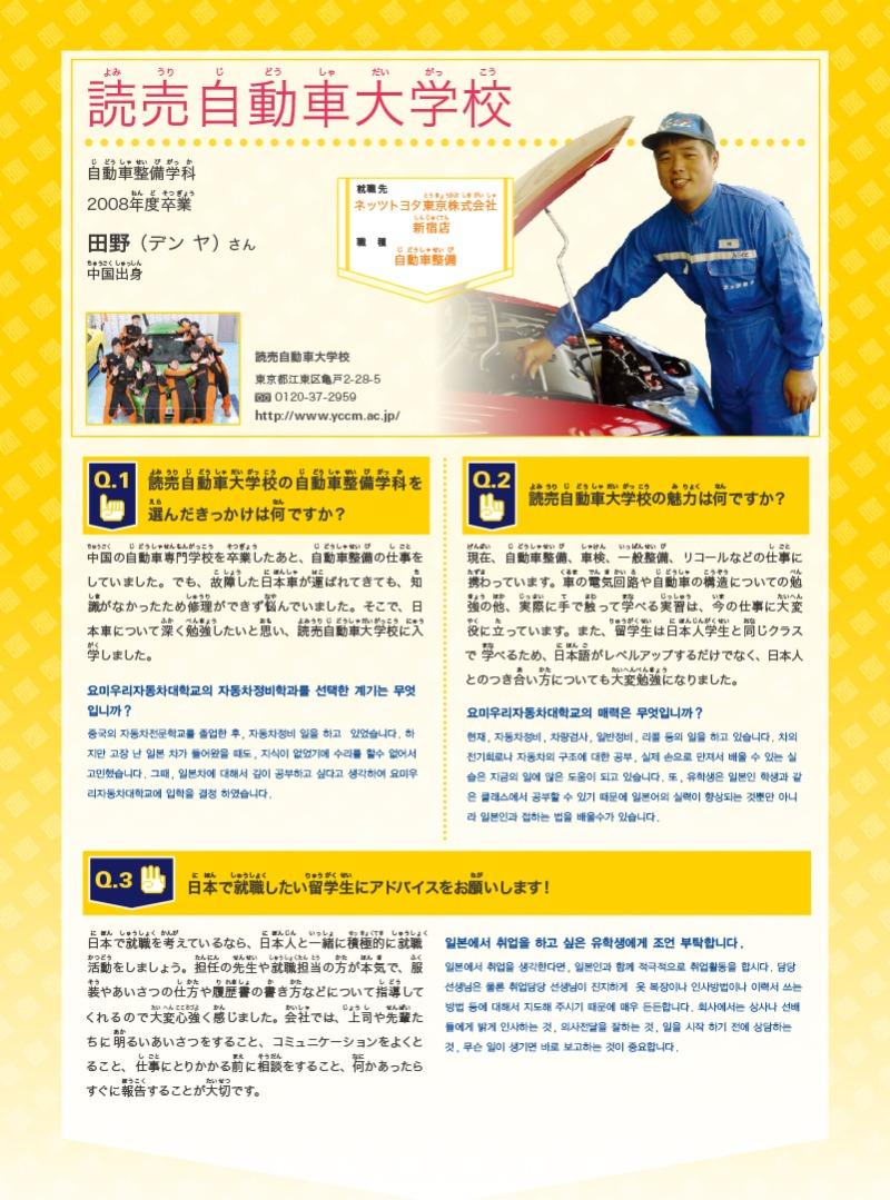 201310-38 のコピー.jpg