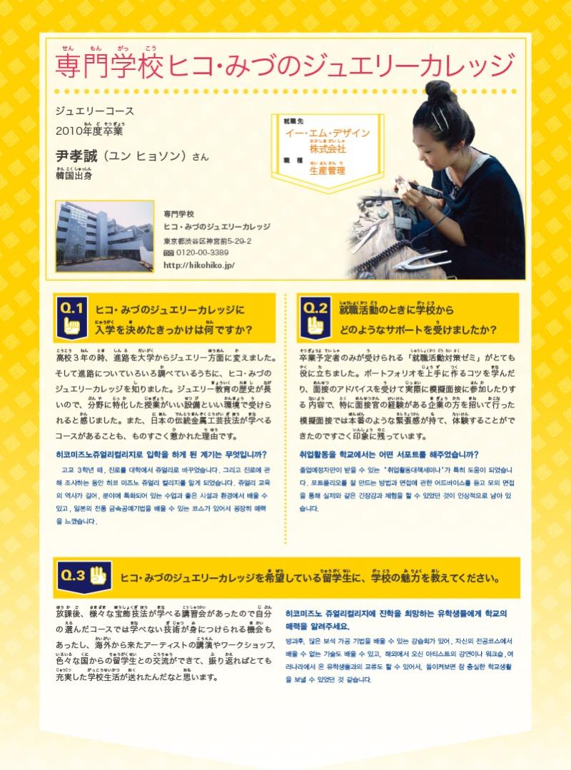 201310-39 のコピー.jpg