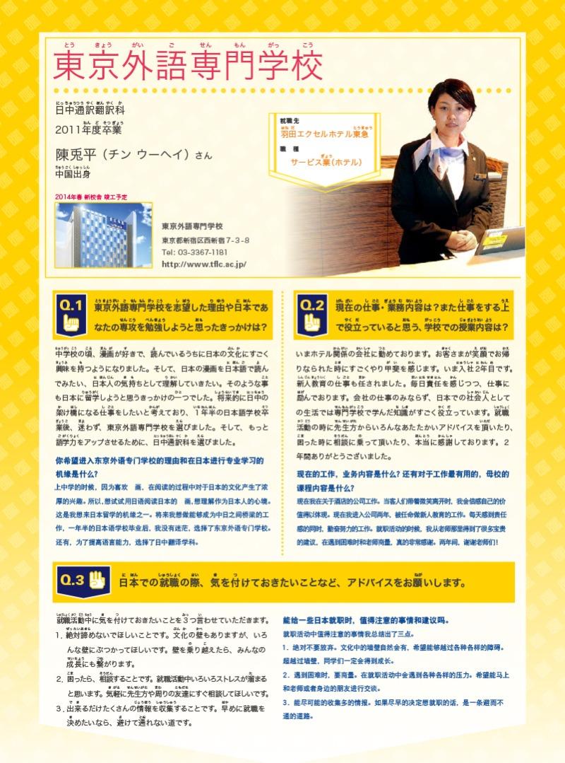 201310-40 のコピー.jpg