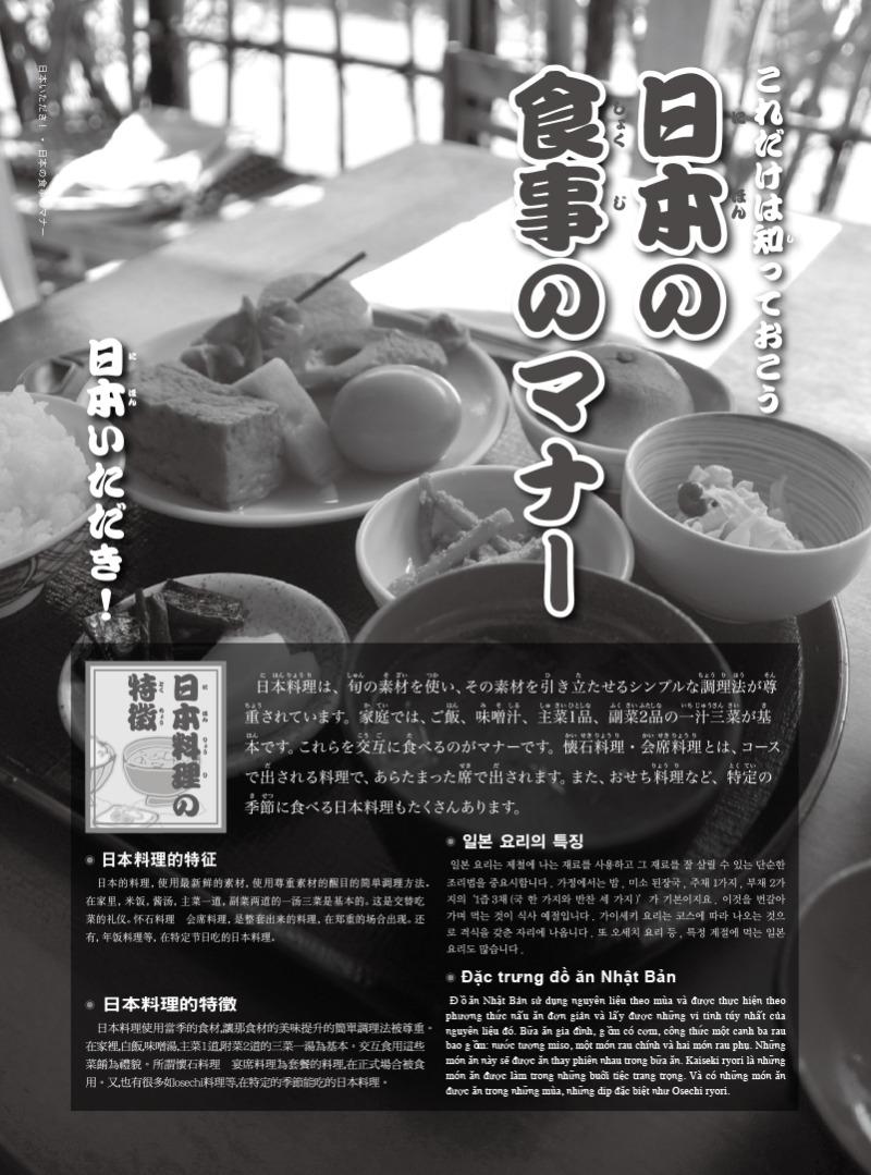 201310-26 のコピー.jpg