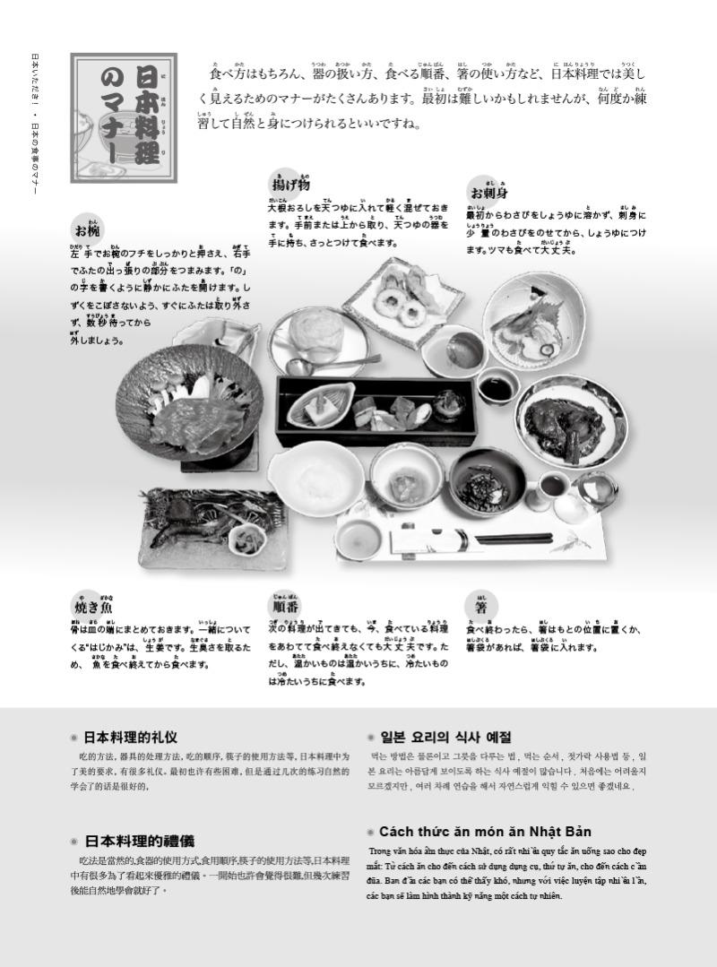 201310-28 のコピー.jpg