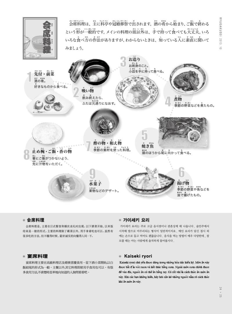 201310-27 のコピー.jpg