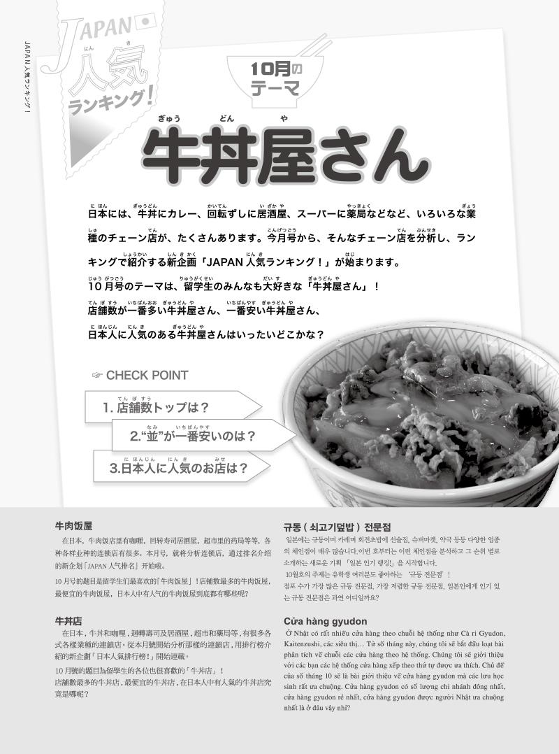 201310-66 のコピー.jpg