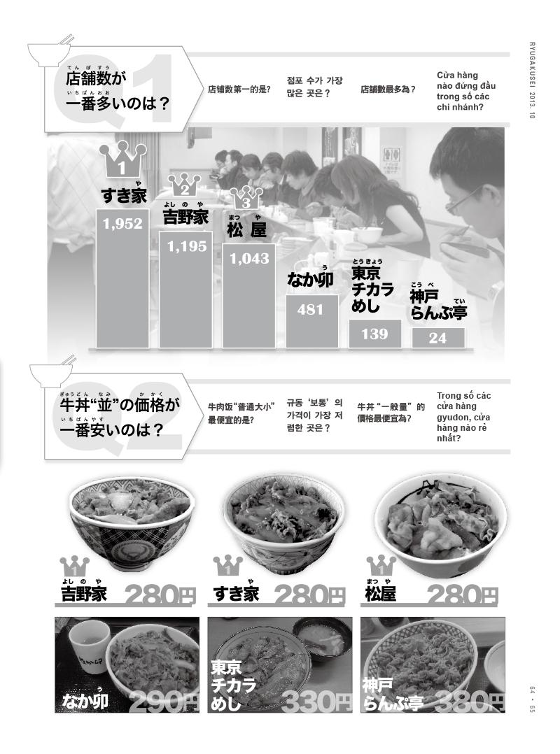 201310-67 のコピー.jpg