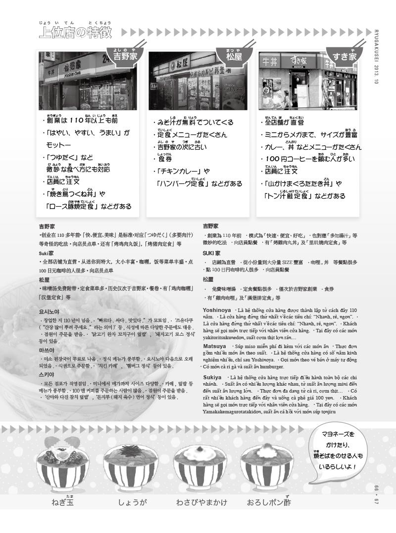 201310-69 のコピー.jpg
