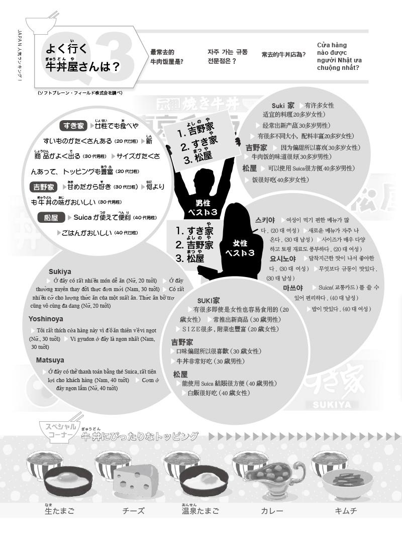 201310-68 のコピー.jpg
