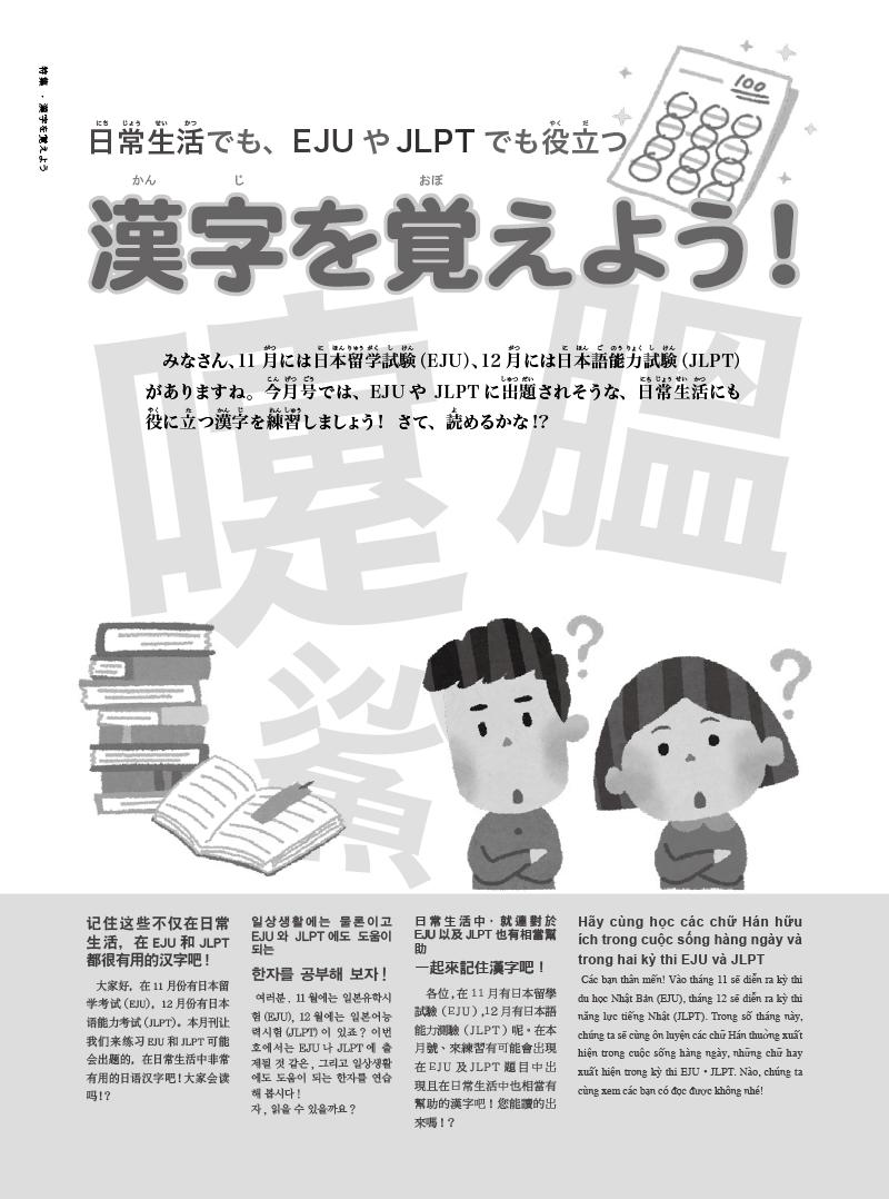 201309-20 のコピー.jpg