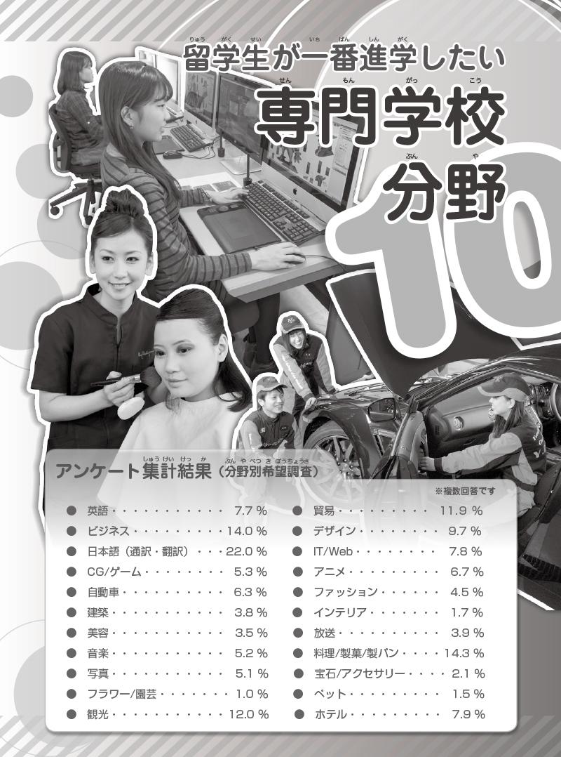 201309-31 のコピー.jpg