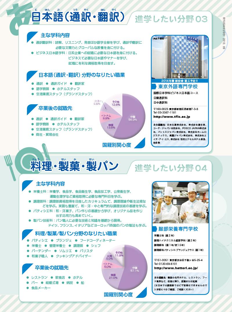 201309-35 のコピー.jpg
