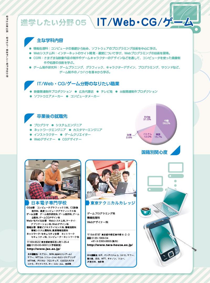 201309-36 のコピー.jpg