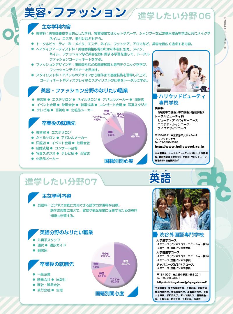 201309-37 のコピー.jpg