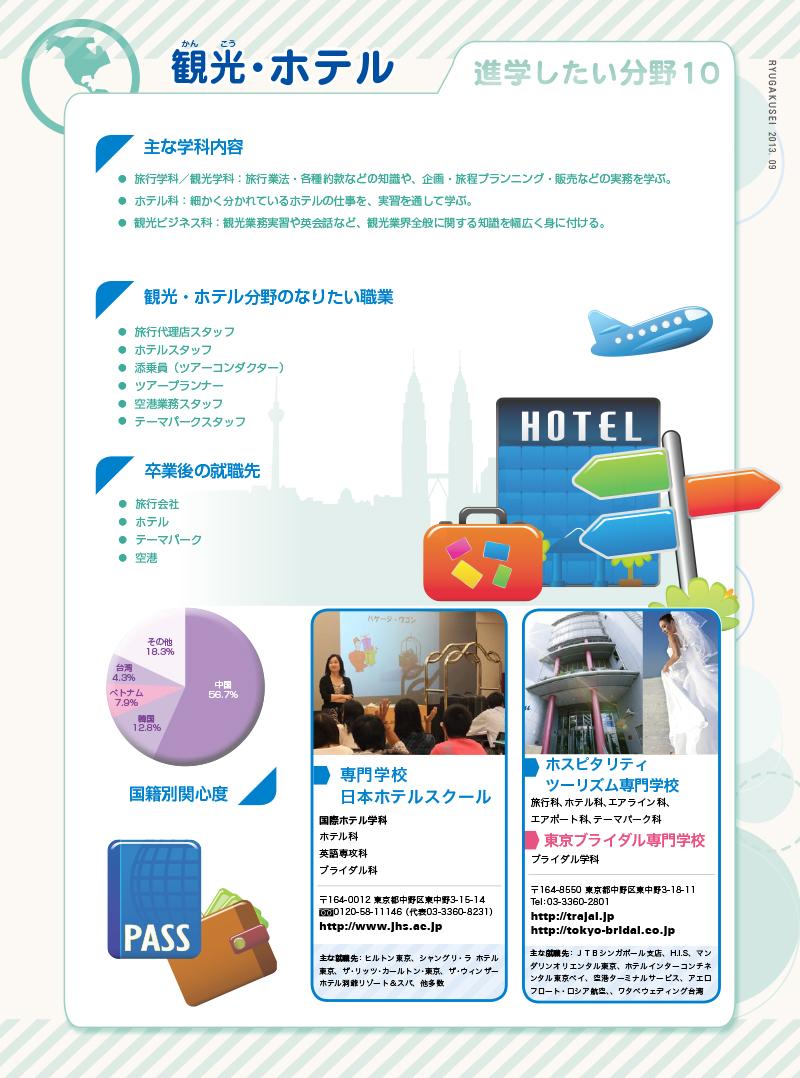 201309-39 のコピー.jpg