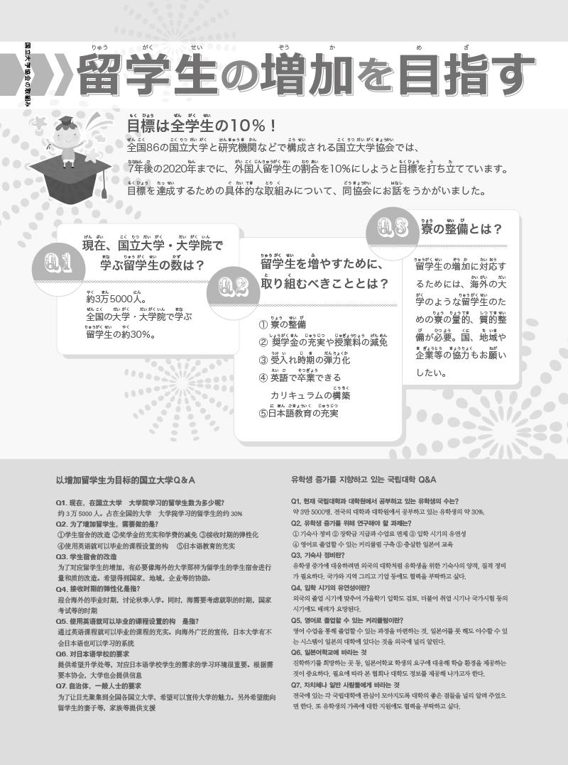 201309-66 のコピー.jpg