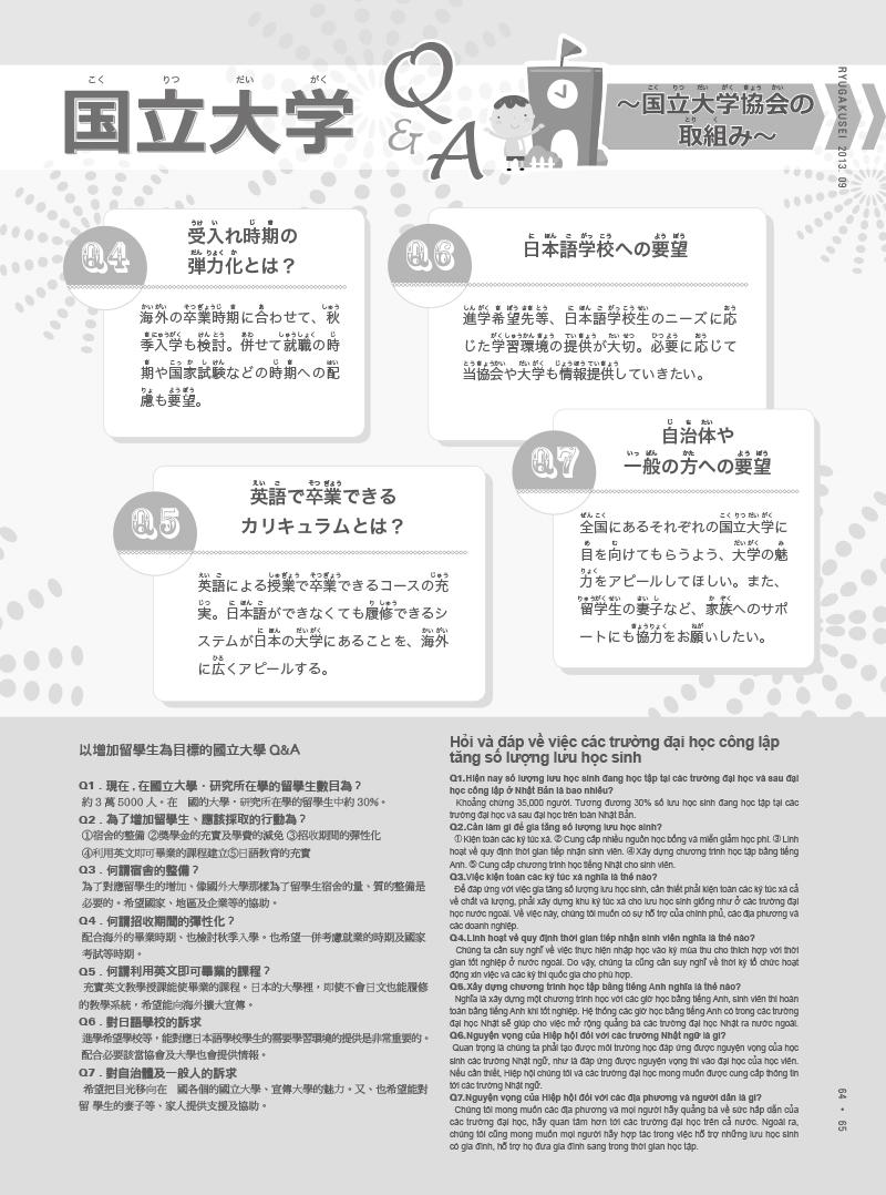 201309-67 のコピー.jpg