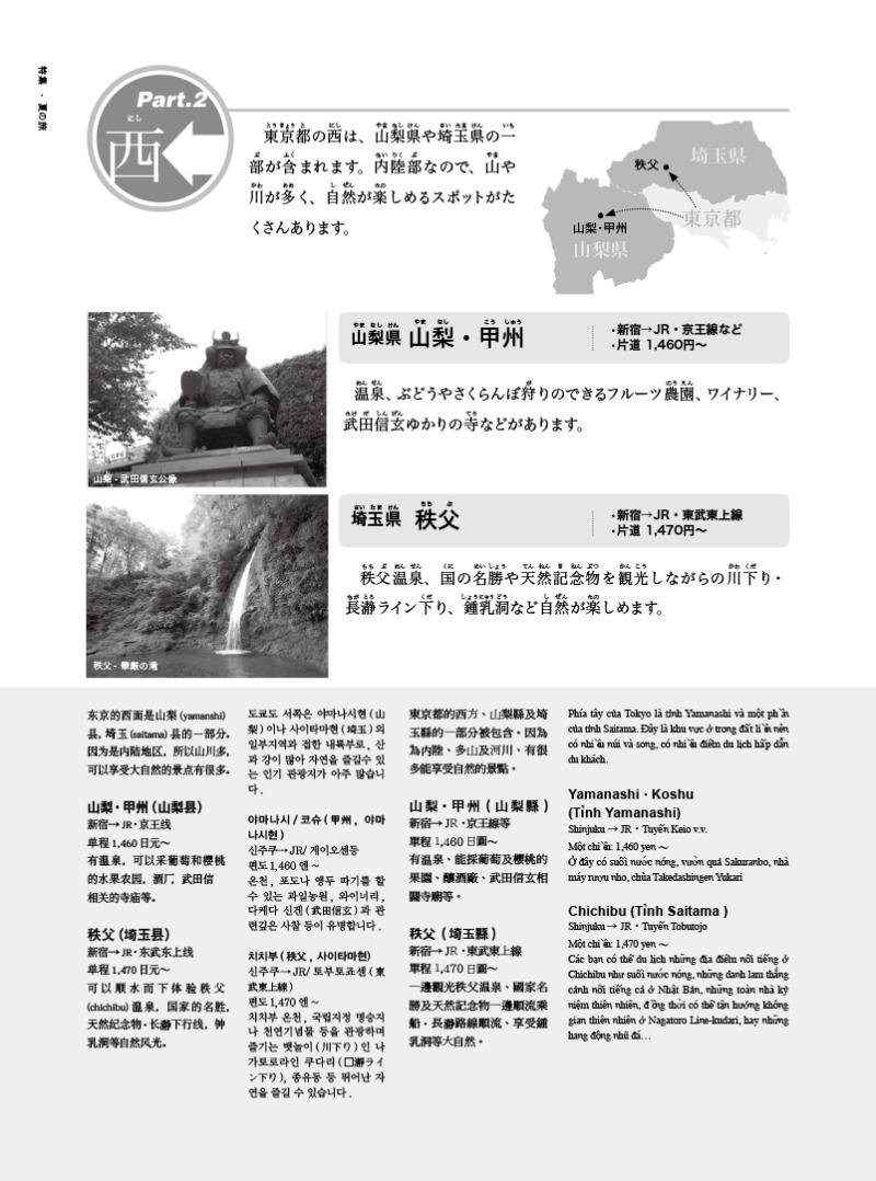 201308-22 のコピー.jpg