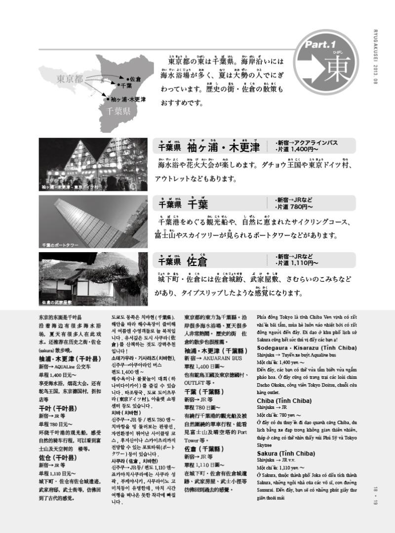 201308-21 のコピー.jpg