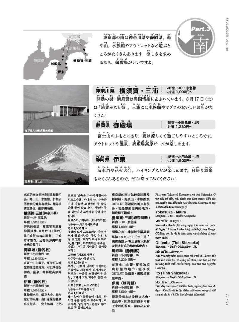 201308-23 のコピー.jpg
