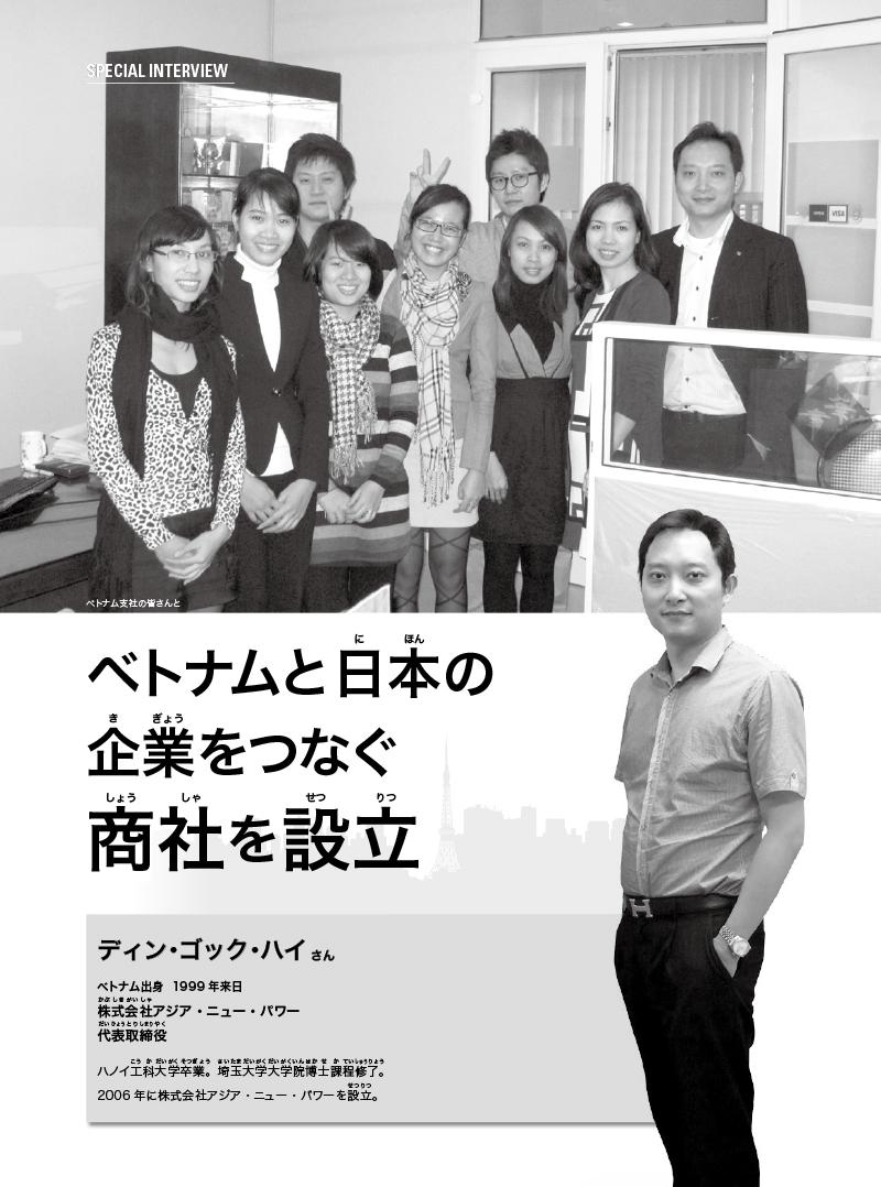 201308-30 のコピー.jpg