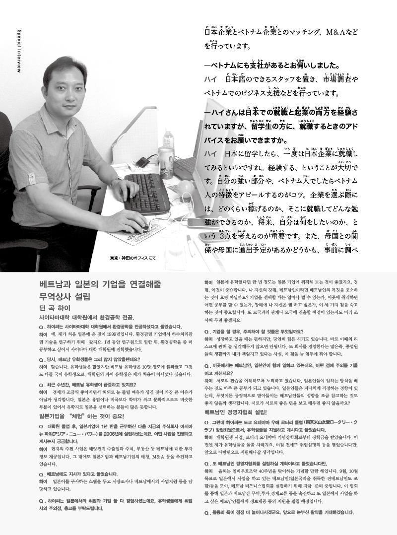 201308-32 のコピー.jpg