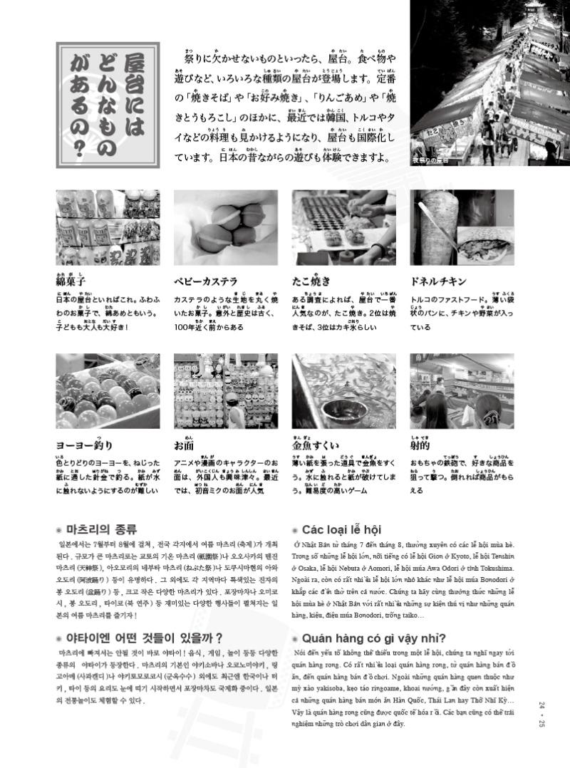 201308-27 のコピー.jpg