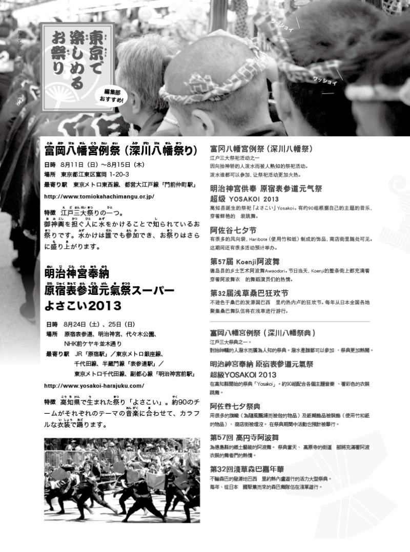201308-28 のコピー.jpg