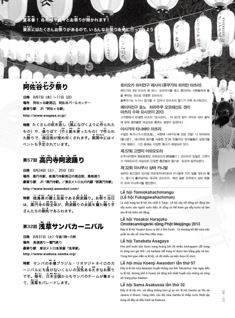 201308-29 のコピー.jpg