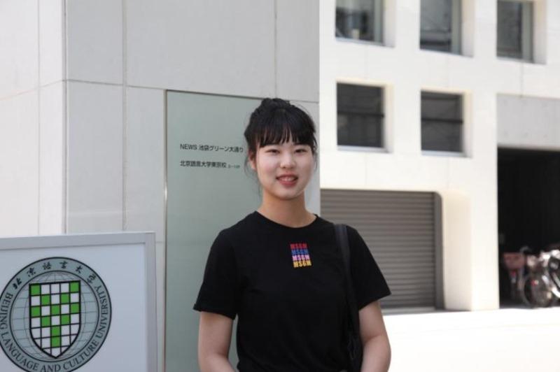 북경어언대학교 도쿄분교 한국인유학생3.JPEG