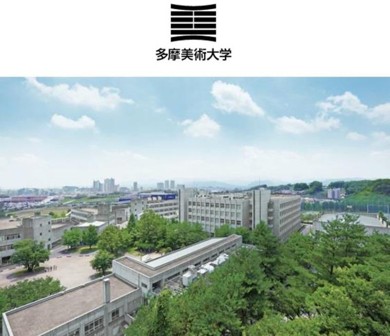 타마미술대학 그래픽디자인 Japan Six Sheet Award 1.JPEG
