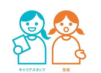 일본취업 동양미술학교 2.JPEG